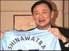 Thaksin_mancity