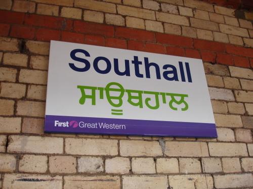 Southall Railway Station