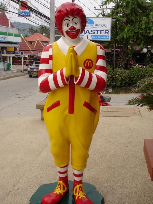 Thai McDonald