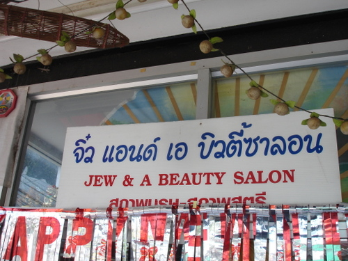 Thai Signwriting